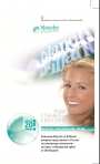 Кабинет косметического отбеливания зубов