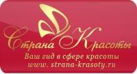 Лого Страна Красоты